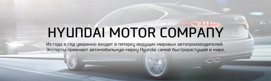 Купить запчасти Hyundai (Хендай) в нашем магазине Autoshop82