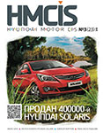 ru_magazine_no20_resized