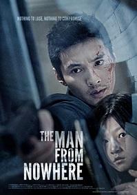 """(МЕРОПРИЯТИЕ ЗАВЕРШЕНО) Кинопоказ - фильм """"The Man From Nowhere"""" / """"Человек из Ниоткуда"""" (Южная Корея)"""