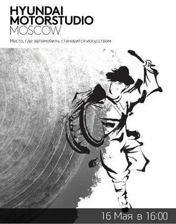 Самульнори - шоу корейских барабанщиков, 16.05.2015