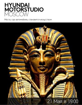 Начало серии лекций проекта Арт-Депо История искусства, 21.05.2015
