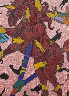 """Выставка современного искусства - """"Номадические животные"""" (25 мая - 3 июня)"""