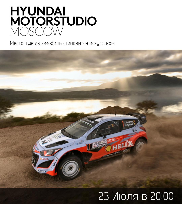 Фото мастер-класс от журнала Top Gear (2 часть)