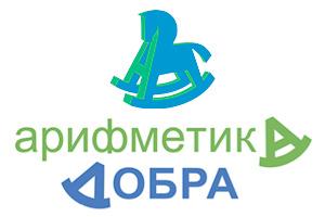 Семинар проекта «Charity sport club» / Благотворительный фонд «Арифметика добра» 10/08/2015