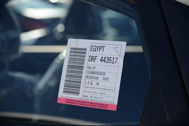 Российский завод компании Hyundai Motor начал производство автомобилей для Египта и Ливана