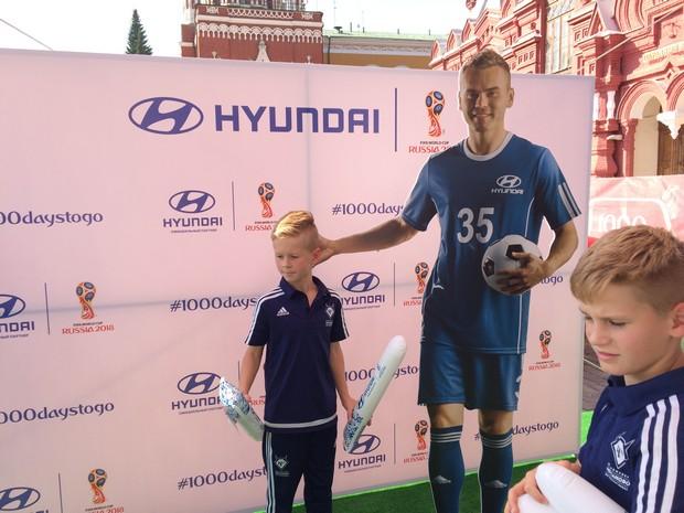 Hyundai приняла участие в церемонии «1000 дней до старта Чемпионата мира по футболу FIFA 2018»