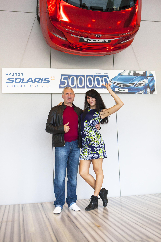 Компания Hyundai провела мероприятие для владельцев Solaris