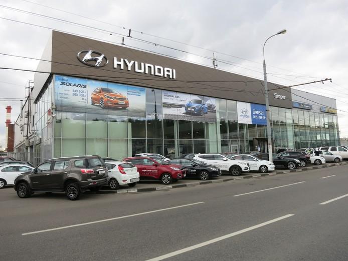 «Хендэ Мотор СНГ» и Genser объявляют об открытии нового дилерского центра в Москве