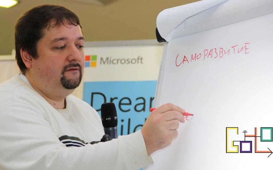 Открытый лекторий GoTo: Дмитрий Сошников о настоящем и будущем IT