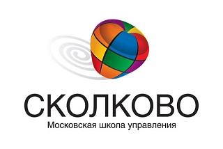 Мастер-класс СКОЛКОВО совместно с партнером ГБУ