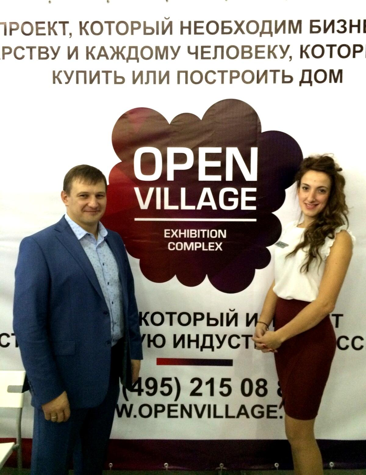 """Проект """"Open Village"""" встреча собственников и директоров строительных компаний."""