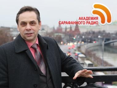 """Мастер-класс """"Сарафанное радио: как заставить людей говорить о вашем бизнесе?"""" от Павла Коротина"""