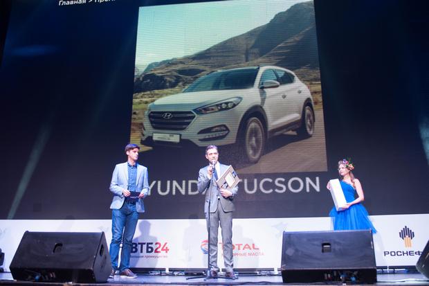 Компания «Хендэ Мотор СНГ» стала обладателем премии «Автомобиль года 2016» сразу в трех номинациях