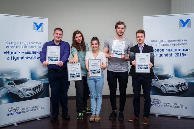 «Хендэ Мотор СНГ» и Московский политехнический университет объявили результаты конкурса для студентов «Новое мышление с Hyundai-2016»