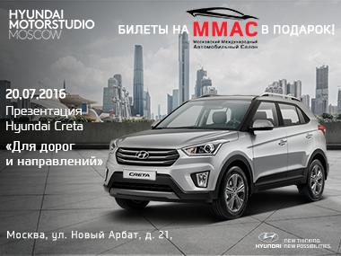 Hyundai Creta Family Meet