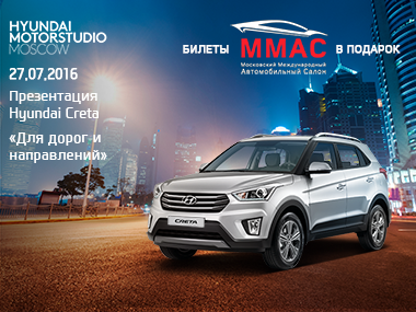 Hyundai Creta Family Meet 2