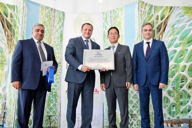 «Хендэ Мотор СНГ» объявляет об открытии нового дилерского центра Hyundai в Москве