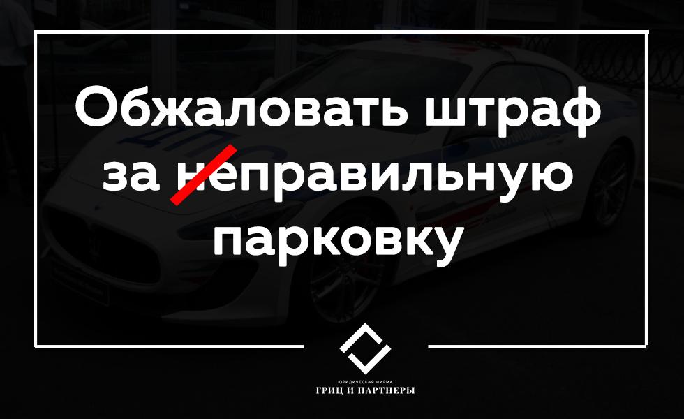 Лекция с элементами консультации и тренинга Дмитрия Грица / Юридическая грамотность водителя