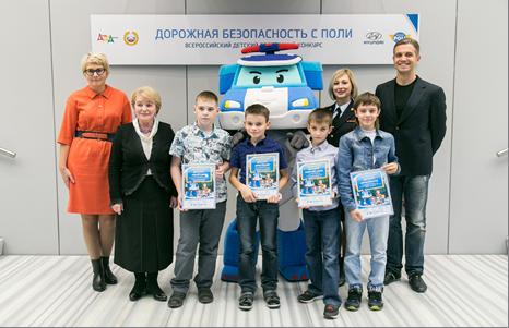 Hyundai объявляет результаты детского конкурса по безопасности дорожного движения