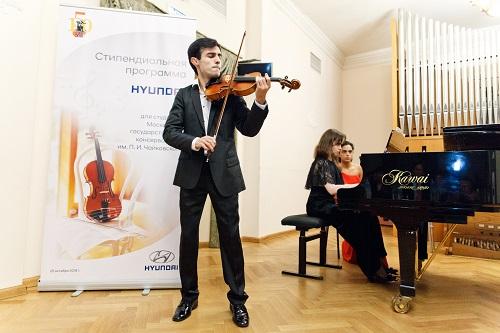 «Хендэ Мотор СНГ» предоставила стипендии лучшим студентам Московской государственной консерватории имени П. И. Чайковского