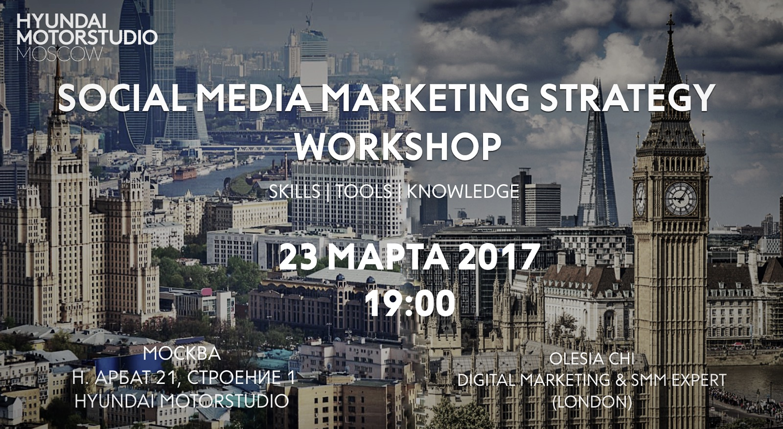 Social media marketing strategy workshop
