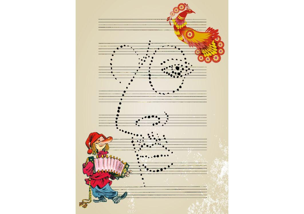 Проект «Большая музыка для маленьких» / «Стравинский-сказочник»